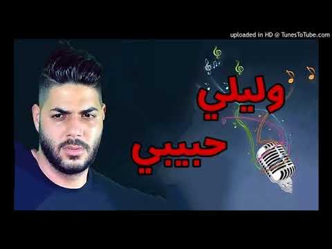 Cheb Houssem - Walili Habibi 😰💔😪💘💔 شاب حسام وليلي حبيبي