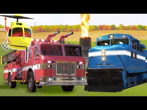 Мультфильмы для детей. Как Пожарные машины и Пожарный Вертолет тушат пожары? Герои нашего города
