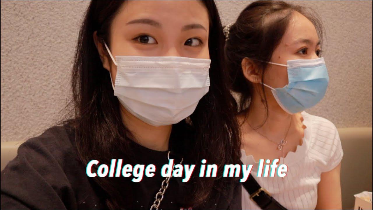 vlog27 正式上課前最後的快樂/室友短暫即逝的校園愛情。大學VLOG