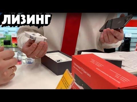 Подписчик купил IPhone 8 в лизинг в МТС ❤️