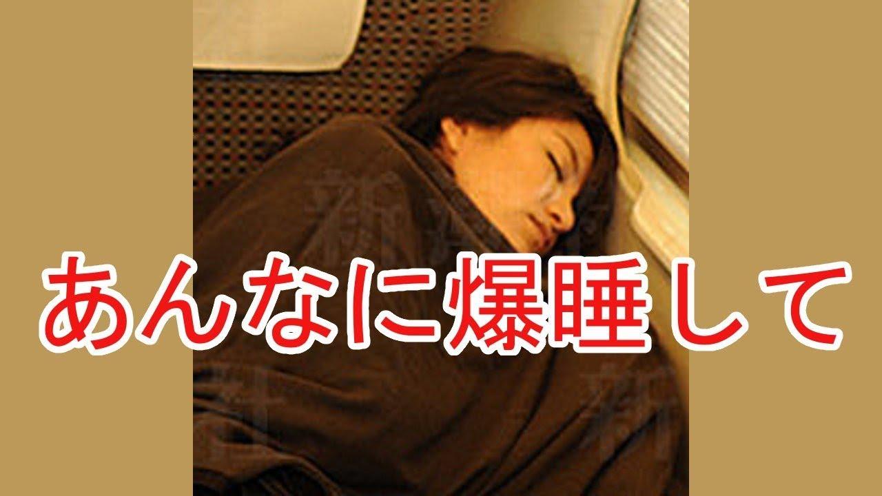 今井絵理子議員の新幹線爆睡に厳しい声。寝ている議員「ほとんどいない」