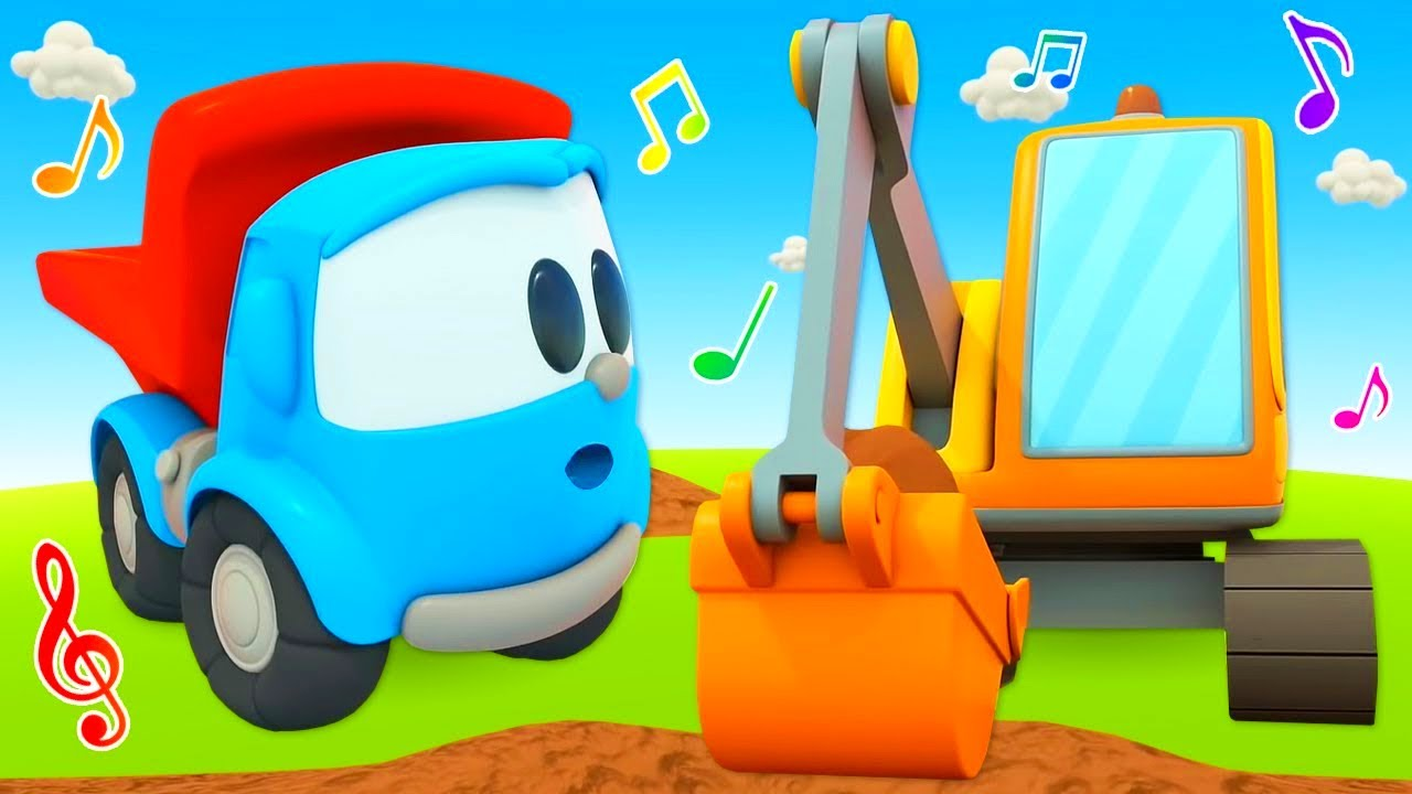 The excavator song for babies! Sing with Leo the truck & cars for kids. Vehicles songs for children.