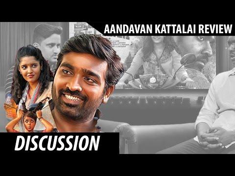 Cinema Pesalam - E 40 | Aandavan Kattalai...