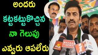 నాగబాబుపై గెలవడం ఖాయం MP Candidate Raghurama Krishnamraju Challenges To Nagababu | Cinema Politics