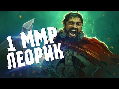 видео: wraith king -  refresher+rapier (Монтаж Дота 2)