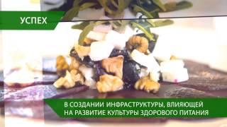 O!Cafe   первое кафе здорового питания в Казахстане