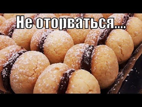 С этим ингредиентом от печенья никто не смог оторваться!Coconut cookies!