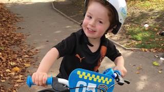 Halfords | Apollo Police Patrol | Kids Bike - 14