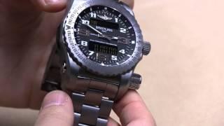 Breitling Emergency II Watch Hands-On(, 2013-04-27T22:52:07.000Z)