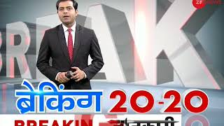 Breaking 20-20: Watch top 20 news of the day, June 16, 2018