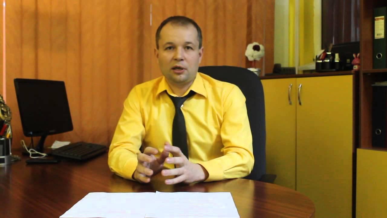 Консультация с украинскими юристами юрист по жилищным делам Малосмоленская улица