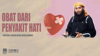 Penyakit Hati Menurut Al Qur'an - Ustadz Abu Izzi Masmu'in - 5 Menit yang Menginspirasi Video 5 meni.