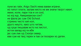 Green Out Fakalavista lyrics
