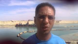 قناة السويس الجديدة  من عجائب الدنيا السبعة
