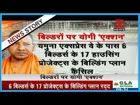 UP: Yamuna development authority cancels 17 housing projects