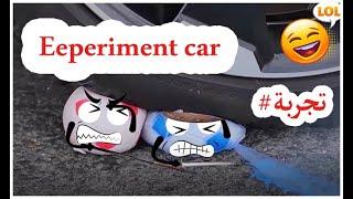 #تجارب EXPERIMENT CAR vs LIGHTER _ Crushing Crunchy _ So