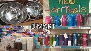 D'MART New Arrivals /RasikalamRusikalam/ Chennai