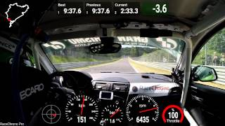 BMW M235i Racing third lap crash: 2014 Nürburgring 24h-Race