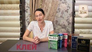 видео Отличие виниловых обоев от флизелиновых