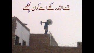 punjabi funny video Funny baba pakistani funny 2017 video