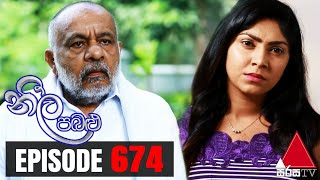 Neela Pabalu - Episode 674 | 01st February 2021 | Sirasa TV Thumbnail