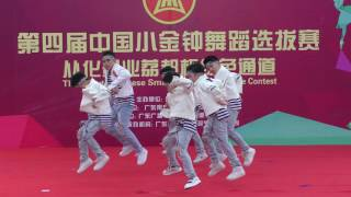 BTS-Fire & Special Proformance Dancecover By Little Bangtan Boys 2017 MP3