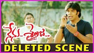 Nenu Sailaja Movie Post Release - Deleted Scene - Ram & Keerthi Suresh, Sudigali Sudheer