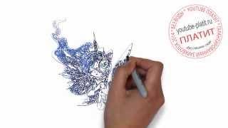 Как правильно нарисовать пони принцессу луну карандашом(как нарисовать принцессу луну, как нарисовать пони принцессу луну, как нарисовать принцессу луну поэтапно,..., 2014-07-25T11:25:36.000Z)