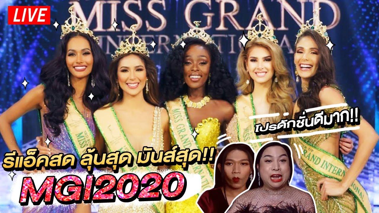 REACTION FINAL MISS GRAND INTERNATIONAL 2020