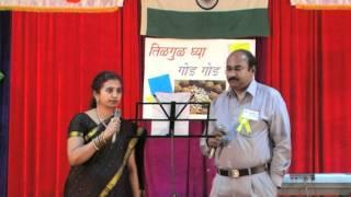Deepak Paralikar and Archana Chitnis - Yunhi tum muzse pyaar karti ho