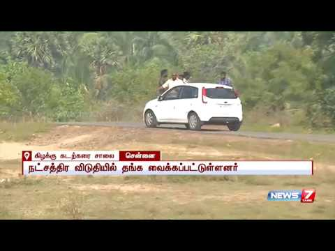 Sasikala support MLA being accommodated at Golden bay resort in ECR | News7 Tamil