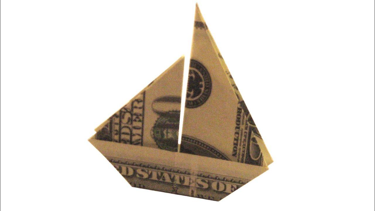 простая схема денег