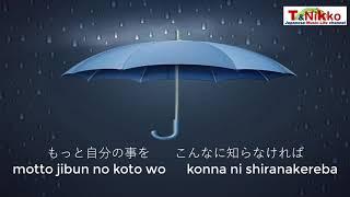 Gambar cover Sekai no Owari Lyrics,/Umbrella,/End of the World,/世界の終わり