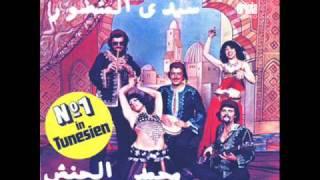 Sidi Mansour (Ma Baker) - Mohammed Hanesh 1975.wmv