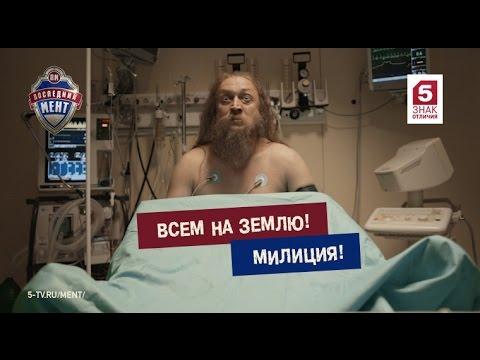Истребители 2: Последний бой (2015) сериал