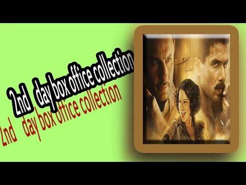 RANGOON MOVIE SECOND 2ND DAY BOX OFFICE WEEKEND COLLECTION | SAHID | SAIF | KANGNA