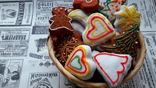 Имбирное Печенье. Имбирные Пряники. Простой и вкусный рецепт.