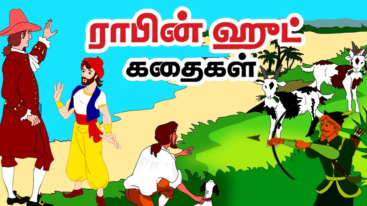 tamil stories for child in pdf