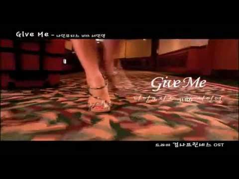 Kpop_Giveme - Prosecutor Princess OST [HD].mp4