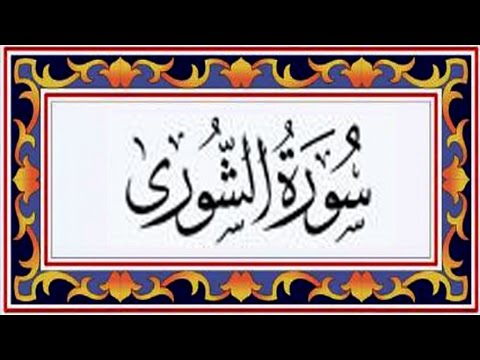 The Holy Quran Online