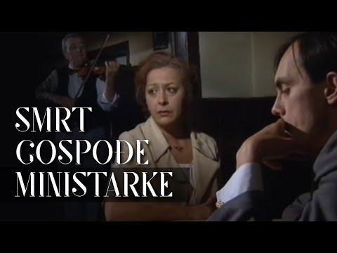 SMRT GOSPOÐE MINISTARKE (1991)