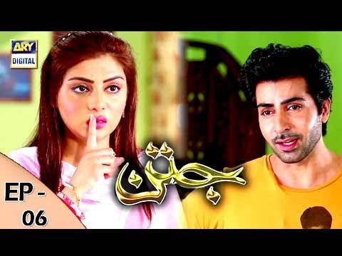 Jatan - Episode 6 - 13th November 2017 - ARY Digital Drama