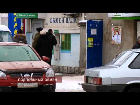 В Крыму обменники продолжают работать «из-под полы»