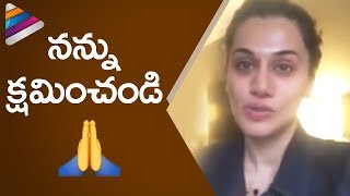 Taapsee about her controversial comments on Raghavendra Rao | Tapsee Controversy | Telugu Filmnagar