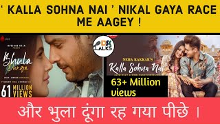 Kalla Sohna nai Vs Bhula Dunga | Kalla Sohna Nai is Leading The Race.