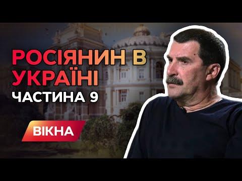 Сжигание живьем за пророссийские взгляды. Вся правда о трагедии в Одесском доме профсоюза