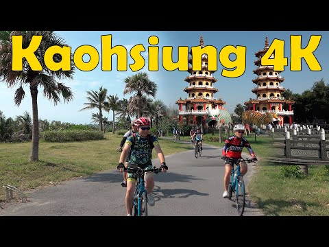 Kaohsiung Taiwan 4K - Most Underrated City?