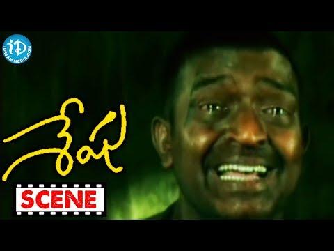 Sheshu Movie Climax Scene || Kalyani, Rajasekhar