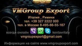 видео Купить аксессуары для бильярда в Харькове онлайн