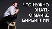 Мы из СССР! - YouTube